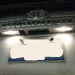 2010-2016 Toyota 4Runner License Plate Light Bulbs Replacement Guide