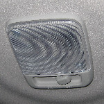 Nissan Cube Dome Light Bulb Replacement Guide